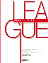 League - The Collected Works of Global Top Interior Designers