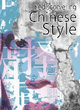 Rediscovering Chinese Style - Inspirations from the east