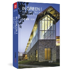 In Green! - Public Architectures